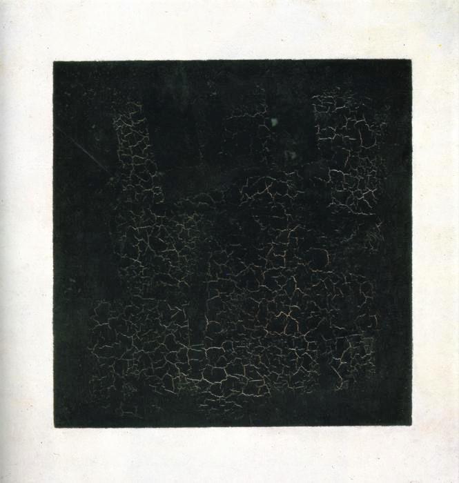 malevitch-carre-noir.jpg