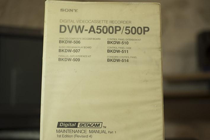 Beta digital DVW A500P