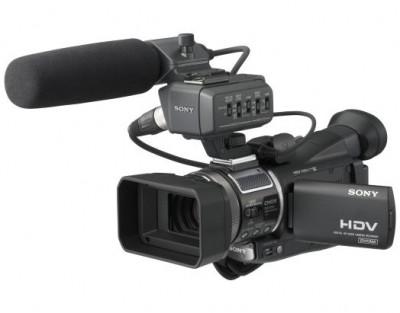 Sony HVR-A1