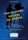 Stage cinema1.jpg