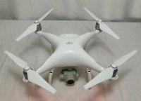 Drone DJI Phantom 4 avancé Plus