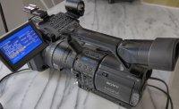 Camescope PRO SONY HVR Z1