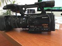 Sony HVR Z7